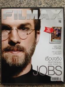Drew (filmmax)