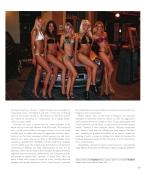 Bikini_Story239
