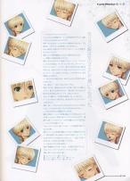 Shining_Wind_059