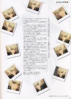 Shining_Wind_073