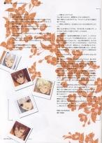 Shining_Wind_084