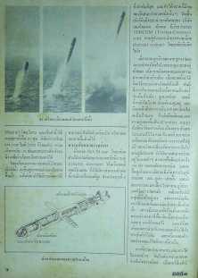 MITI4-012