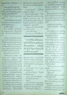 MITI4-065