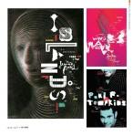 1_2C000_Indie_Posters145