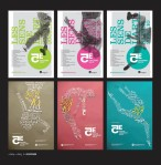 1_2C000_Indie_Posters214