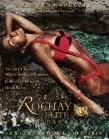 Rochay_Elite_Swimwear_Special_2014001